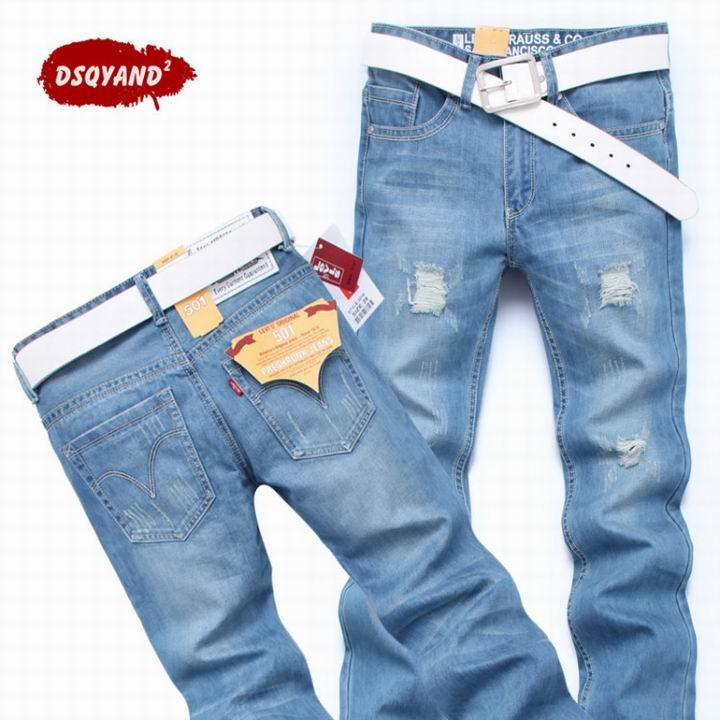 Jeans dsquared homme solde jeans dsquared homme prix - Site de vente discount ...